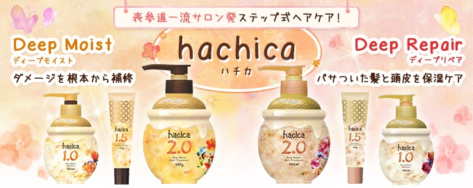hachica