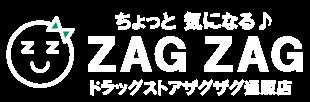 ザグザグ通販店サイトロゴ