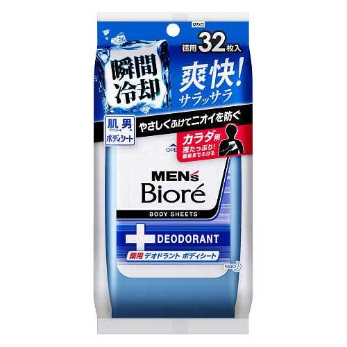 [花王]<br>メンズビオレ 薬用デオドラントボディシート 32枚