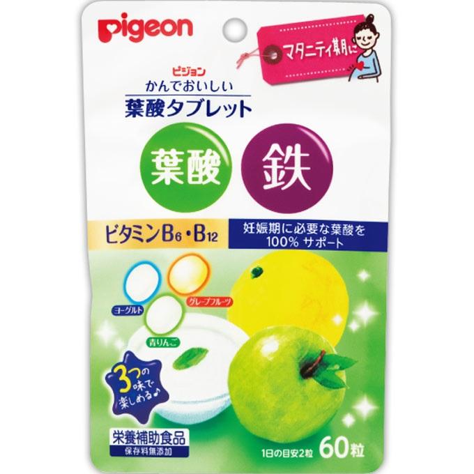 [ピジョン]<br>かんでおいしい葉酸タブレット 青りんご・グレープフルーツ・ヨーグルト 60粒