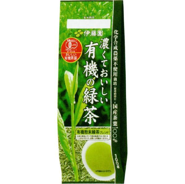 [伊藤園]<br>濃くておいしい有機の緑茶 100g