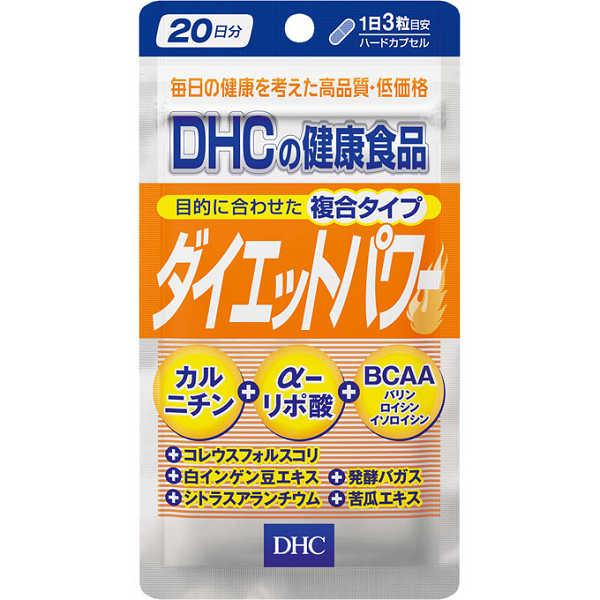 [DHC]<br>ダイエットパワー 60粒 20日分
