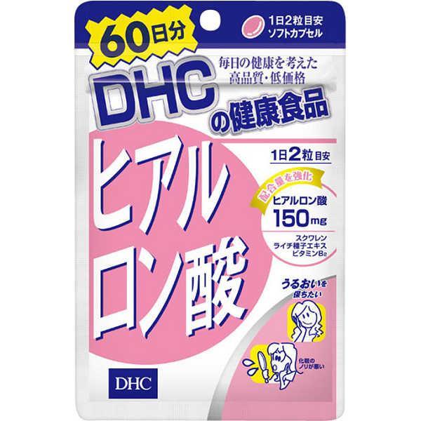 [DHC]<br>ヒアルロン酸 120粒 60日分