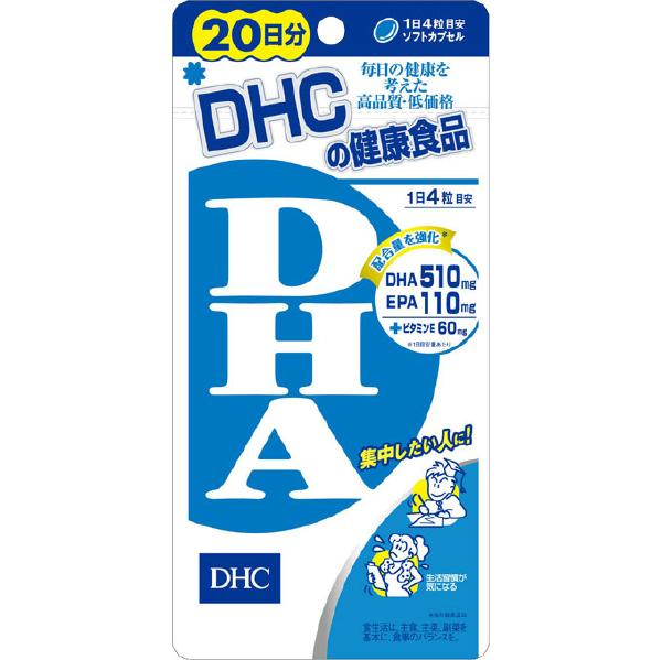 [DHC]<br>DHA 80粒 20日分