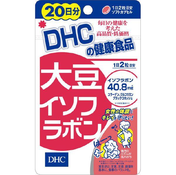 [DHC]<br>大豆イソフラボン 40粒 20日分
