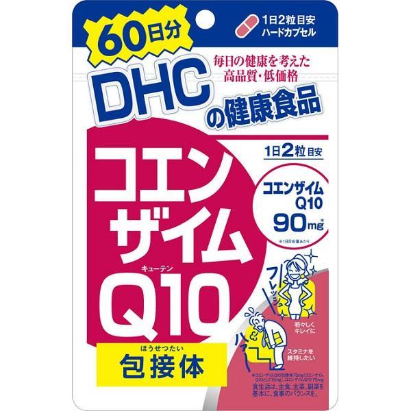 [DHC]<br>コエンザイムQ10 包接体 120粒 60日分