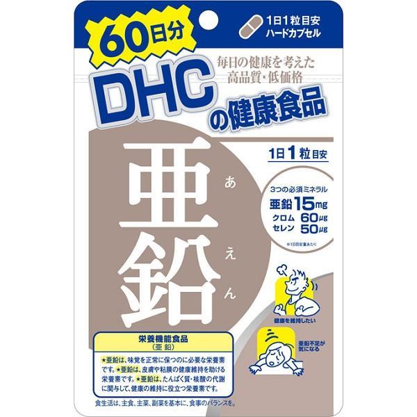 【数量限定】<br>[DHC]<br>亜鉛 60粒 60日分