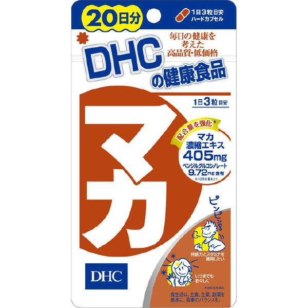 [DHC]<br>マカ 60粒 20日分