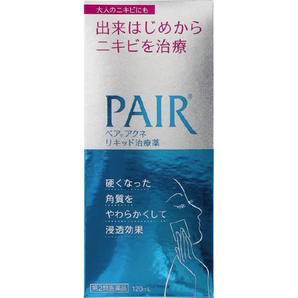 【第2類医薬品】<br>[ライオン]<br>ペアアクネリキッド治療薬 120ml