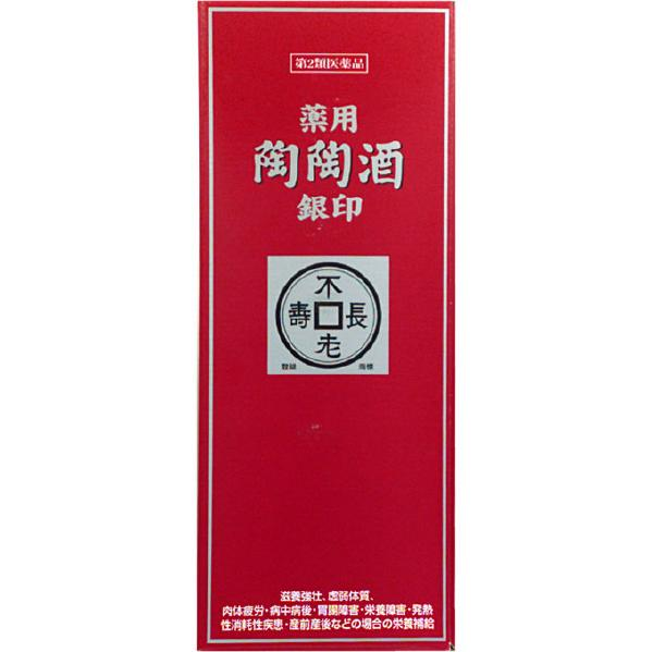 【第2類医薬品】<br>薬用 陶陶酒(とうとうしゅ) 銀印 甘口 1000ml
