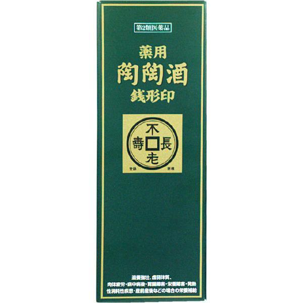 【第2類医薬品】<br>薬用 陶陶酒(とうとうしゅ) 銭型印 辛口 720ml