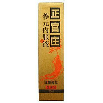 【第2類医薬品】<br>正官庄(せいかんしょう) 参元内服液(蔘元内服液) 30ml