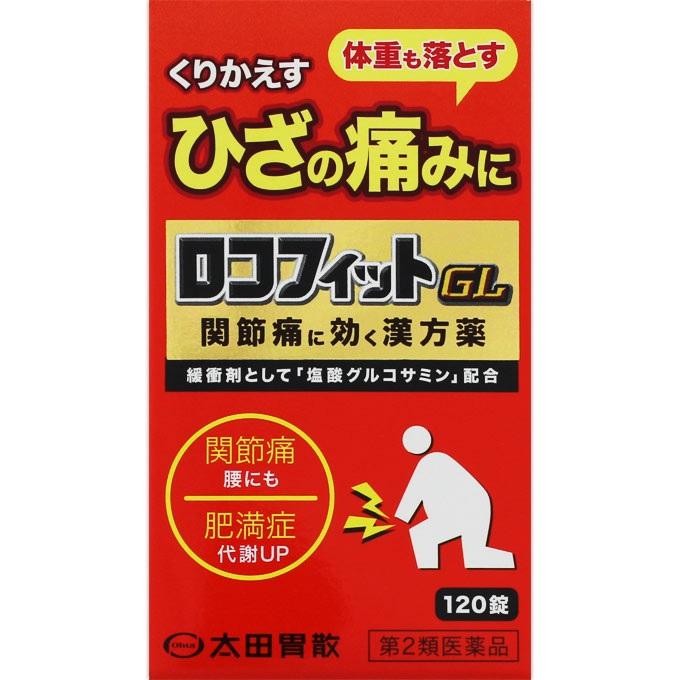 【第2類医薬品】<br>[太田胃散]<br>ロコフィットGL 防已黄耆湯エキス 120錠