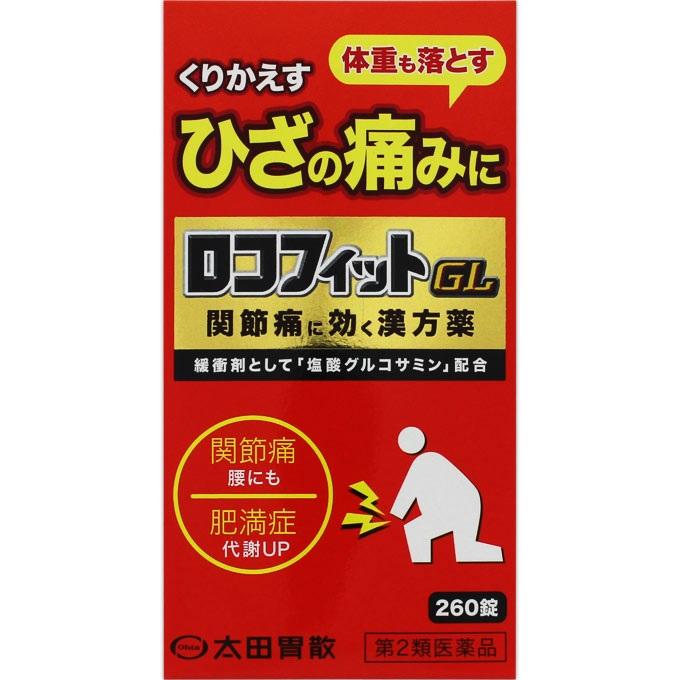 【第2類医薬品】<br>[太田胃散]<br>ロコフィットGL防已黄耆湯エキス 260錠