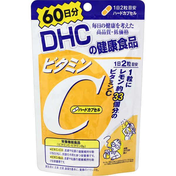 [DHC]<br>ビタミンC ハードカプセル 120粒 60日分