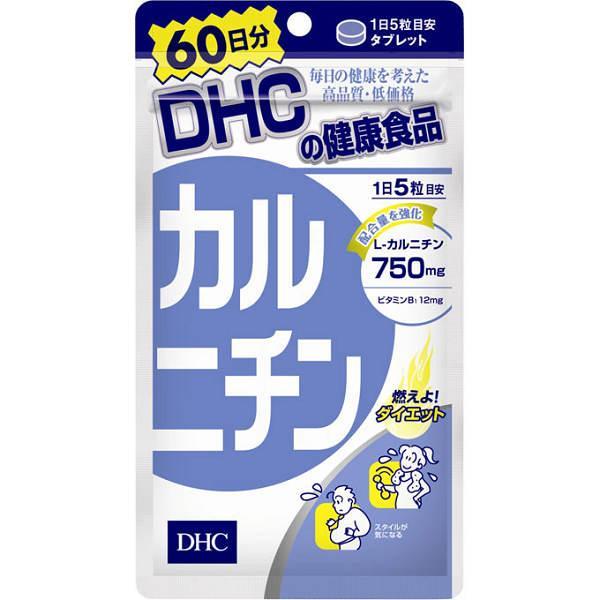 【数量限定】<br>[DHC]<br>カルニチン 300粒 60日分