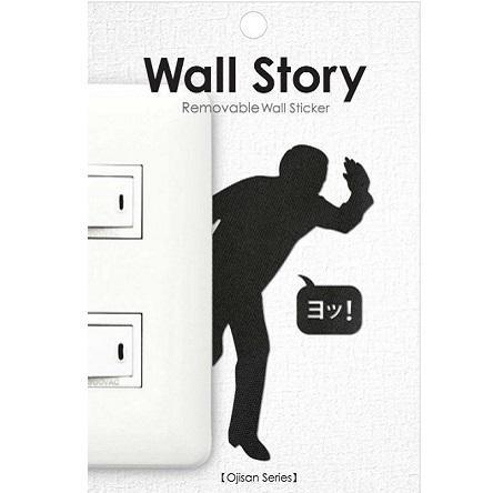 Wall Story(ウォールストーリー) Ojisanシリーズ ヨッ WS-O-02