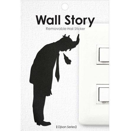 Wall Story(ウォールストーリー) Ojisanシリーズ ため息 WS-O-06