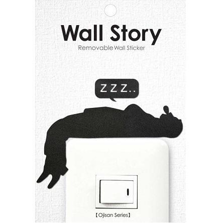 Wall Story(ウォールストーリー) Ojisanシリーズ 昼寝 WS-O-10