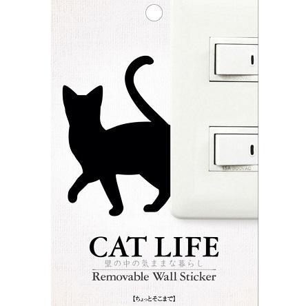Wall Story(ウォールストーリー) CAT LIFE(キャットライフ) <br>ちょっとそこまで WS-CAT-08