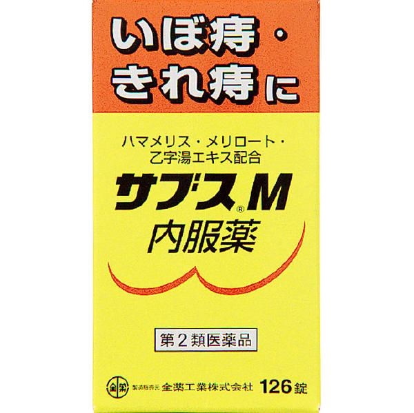 【第2類医薬品】<br>[全薬工業]<br>内服薬サブスM 126錠