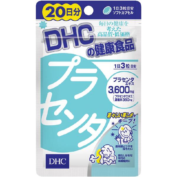[DHC]<br>プラセンタ 60粒 20日分