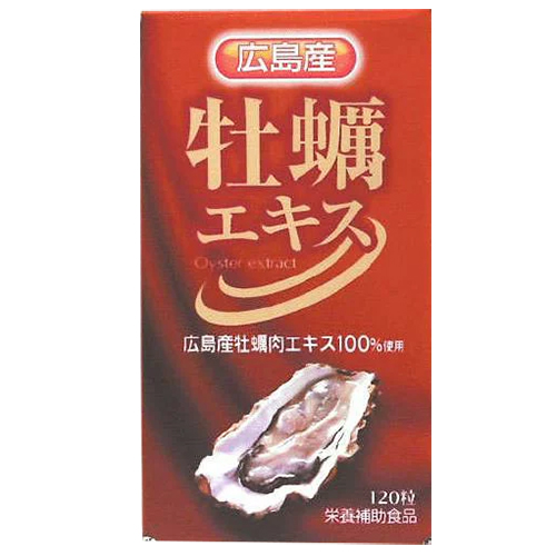 広島産牡蠣エキス 120粒