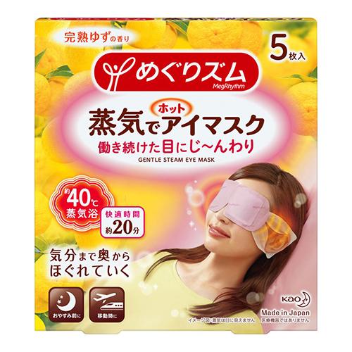 [花王]<br>めぐりズム 蒸気でホットアイマスク 完熟ゆずの香り 5枚入