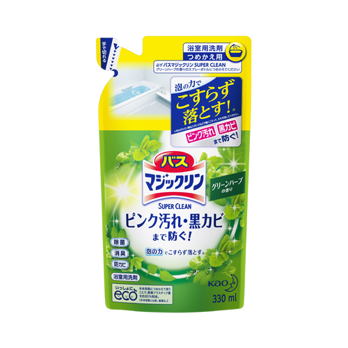 [花王]<br>バスマジックリン 泡立ちスプレー スーパークリーン グリーンハーブの香り 詰替え 330ml<br>【おひとり様1個まで】