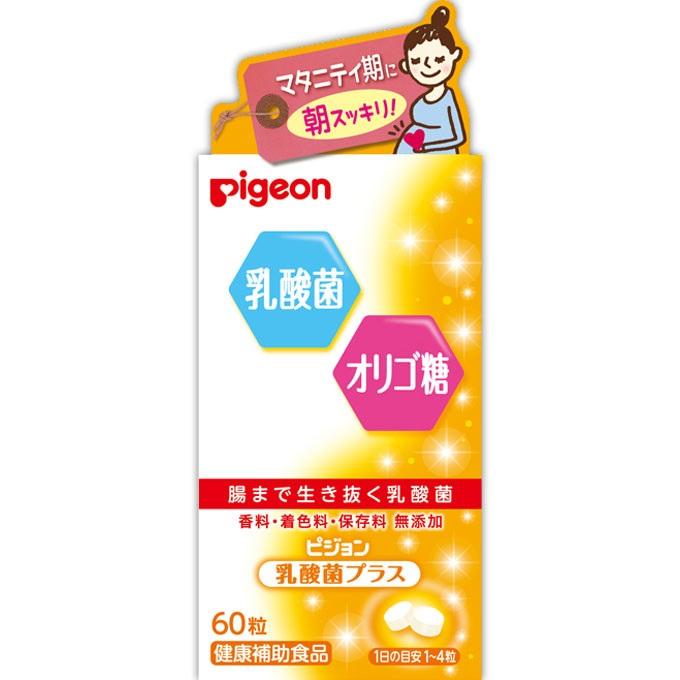 [ピジョン]<br>乳酸菌プラス 60粒
