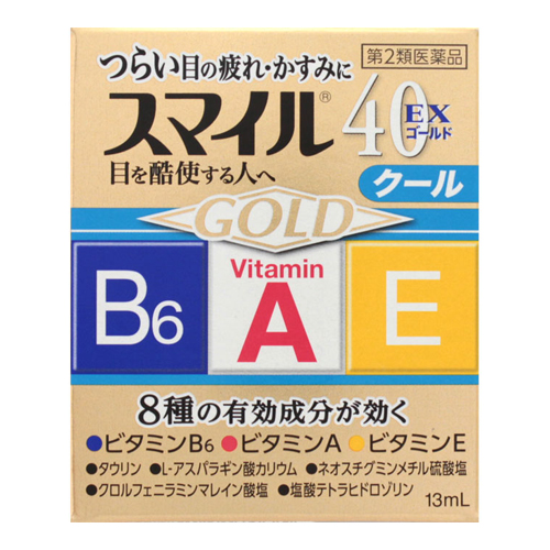 【第2類医薬品】<br>[ライオン]<br>スマイル40EX ゴールド 13mL