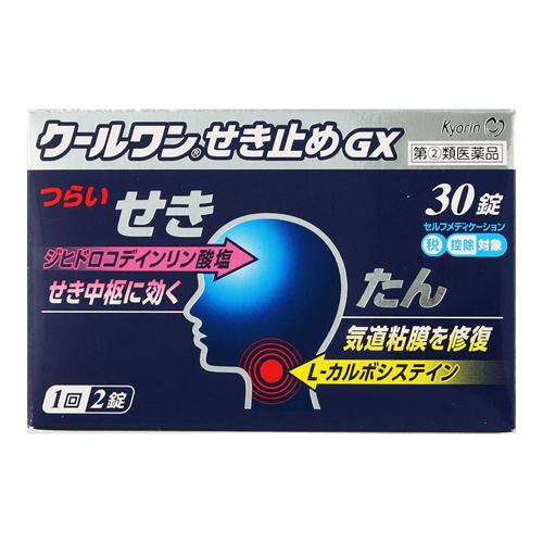 【第(2)類医薬品】【セ税】<br>[杏林製薬]<br>クールワンせき止めGX 30錠<br>【おひとり様1個まで】
