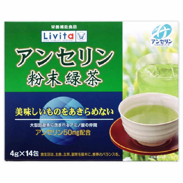[大正製薬]<br>リビタ アンセリン粉末緑茶 4g×14包