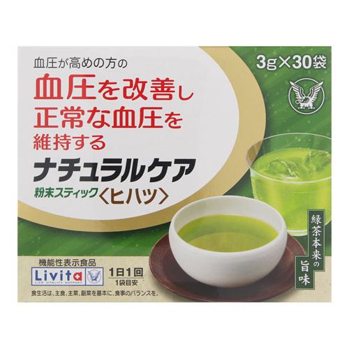 [大正製薬]<br>Livita(リビタ) ナチュラルケア 粉末スティック ヒハツ 30袋入