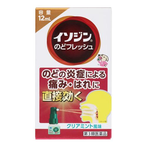 【第3類医薬品】<br>[シオノギ]<br>イソジンのどフレッシュ 12ml