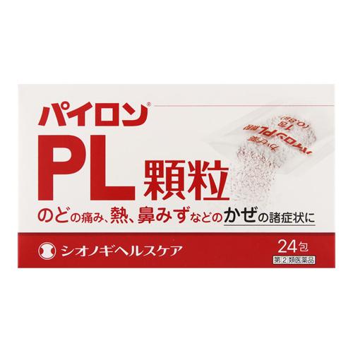 【第(2)類医薬品】<br>[シオノギ]<br>パイロンPL顆粒 24包