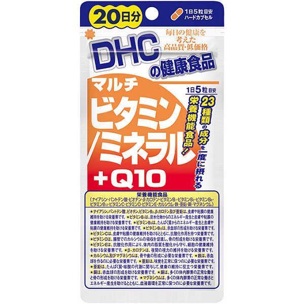 【数量限定】<br>[DHC]<br>マルチビタミン/ミネラル+Q10 100粒 20日分