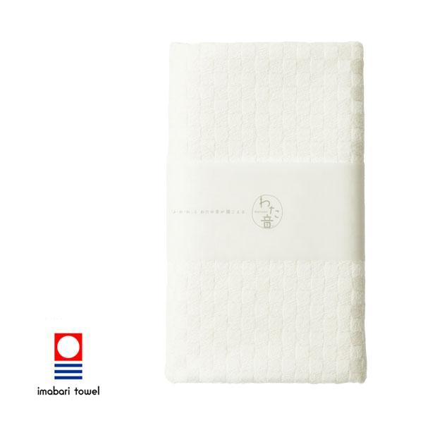 【今治タオル】<br>わた音 しゅす織り フェイスタオル オフホワイト (1-60623-31-OW)