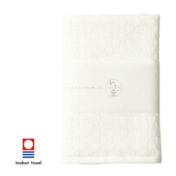【今治タオル】<br>わた音 しゅす織り タオルハンカチ オフホワイト (1-60623-51-OW)
