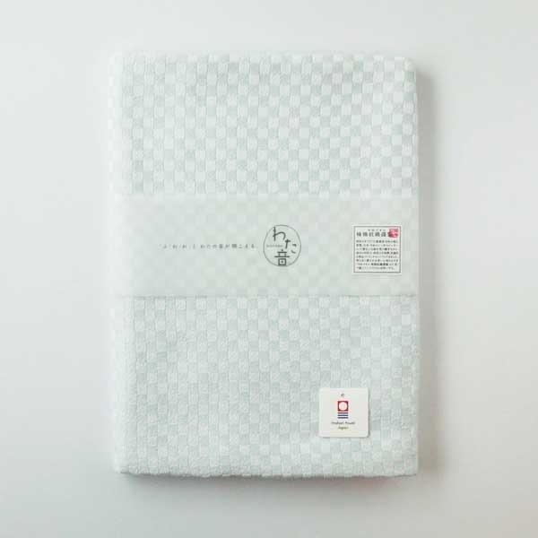 【今治タオル】<br>わた音 しゅす織り バスタオル ブルー (1-61157-11-B)