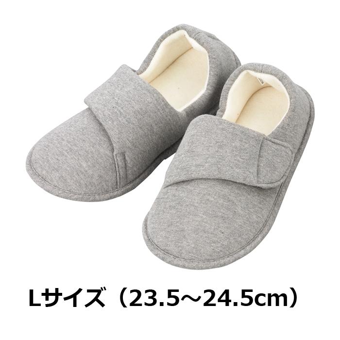 たんぽぽ日和 6006/T-006 ルームシューズ用 グレー Lサイズ