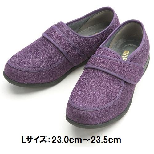 たんぽぽ日和 パープル Lサイズ (T-317)