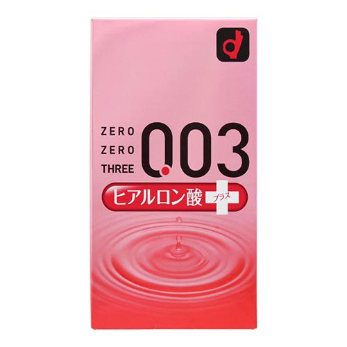 [オカモト]<br>ゼロゼロスリー ヒアルロン酸 10個入