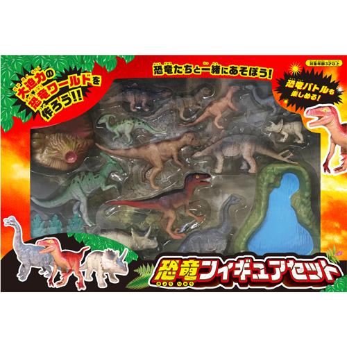 恐竜フィギュアセット