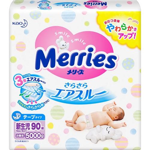 [花王]<br>メリーズ さらさらエアスルー テープタイプ 新生児用 90枚入<br>【おひとり様4個まで】