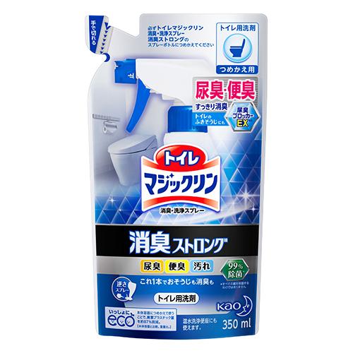[花王]<br>トイレマジックリン 消臭・洗浄スプレー 消臭ストロング 詰替え 350mL
