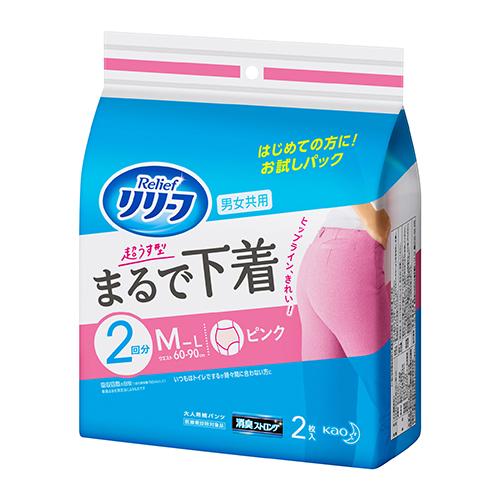 [花王]<br>リリーフ パンツタイプ 超うす型まるで下着 ピンク M-Lサイズ 2枚入
