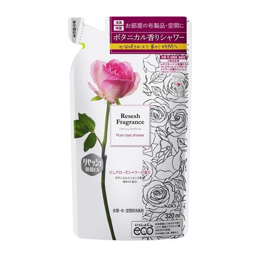 [花王]<br>リセッシュ除菌EX フレグランス ピュアローズシャワーの香り 詰替え 320ml<br>【おひとり様1個まで】