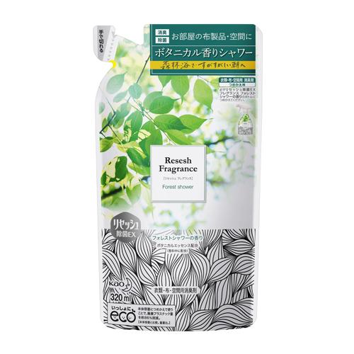 [花王]<br>リセッシュ除菌EX フレグランス フォレストシャワーの香り 詰替え 320ml<br>【おひとり様1個まで】