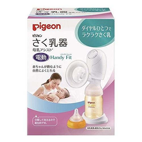 [ピジョン]<br>さく乳器 母乳アシスト 電動 Handy Fit(ハンディフィット)